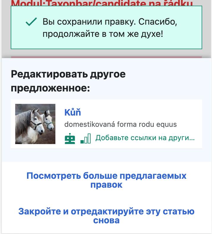postedit_ru.png (788×714 px, 138 KB)