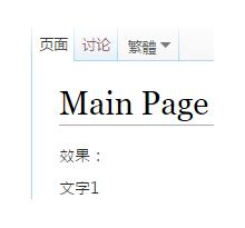 Main Page   qtest.png (154×165 px, 7 KB)