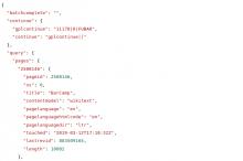 apilinks.png (471×708 px, 30 KB)