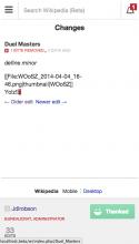 Screen_Shot_2014-04-18_at_2.41.40_PM.png (688×393 px, 47 KB)