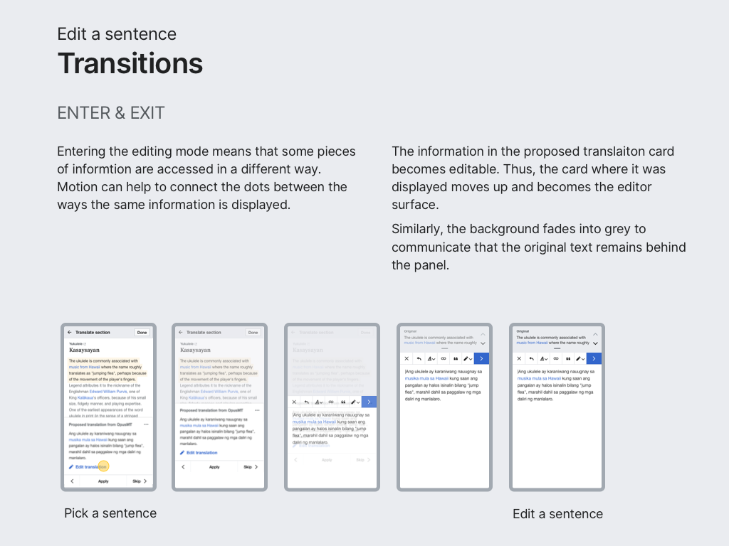 Edit a sentence - Transitions.png (768×1 px, 163 KB)