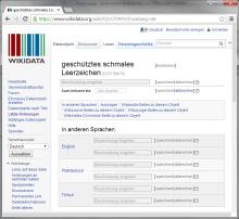 wikidata_U_202f.png (727×789 px, 95 KB)