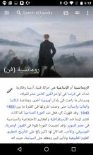 Screenshot_2015-07-23-18-13-05.png (1×768 px, 577 KB)