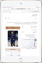 ar_iPadMini_12.png (1×1 px, 648 KB)