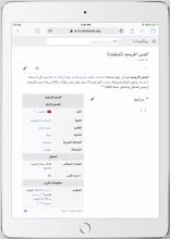 ar_iPad6_11.png (1×1 px, 671 KB)
