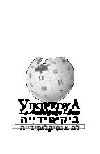 ladwiki-newer.png (254×167 px, 16 KB)