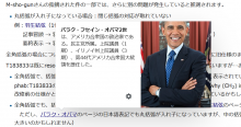 preview_obama.png (513×972 px, 323 KB)