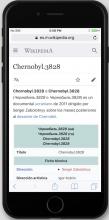 es-iPhone7_10.png (1×832 px, 576 KB)