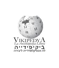 ladwiki-newest.png (119×104 px, 15 KB)