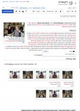 Screen Shot 2020-07-18 at 11.28.33 AM.png (1×957 px, 436 KB)
