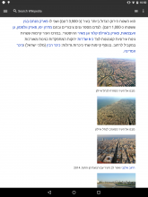 Screenshot_2015-05-15-10-50-45.png (2×1 px, 1 MB)