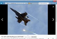 Screen_Shot_2014-06-06_at_09.55.17.png (545×804 px, 285 KB)