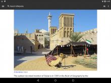 Screenshot_2015-04-30-11-57-04.png (1×2 px, 1 MB)