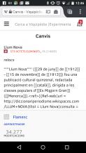 Screenshot_2014-12-17-12-46-13.png (1×1 px, 204 KB)