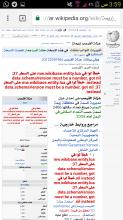 Screenshot_2017-08-08-03-59-04.png (1×1 px, 528 KB)
