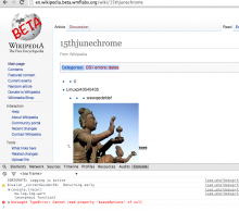 Screen_Shot_2014-07-15_at_2.09.09_PM.png (710×803 px, 187 KB)