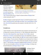 Screenshot_2015-05-06-15-10-45.png (2×1 px, 735 KB)