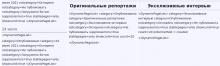 Screenshot 2021-07-27 at 08-44-27 Викиновости, свободный источник новостей.png (324×1 px, 84 KB)
