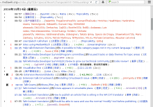 Enhanced RC Chinese.png (616×875 px, 143 KB)