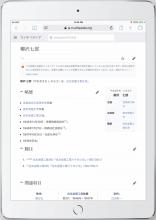 ja_iPad6_11.png (1×1 px, 770 KB)