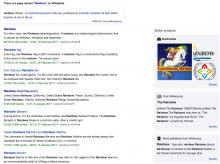 wiktionary-diff-results-for-serp.png (862×1 px, 396 KB)