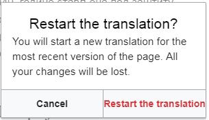 cx-restart-translation.png (176×305 px, 8 KB)