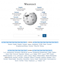 wikipedia-portal.png (876×842 px, 204 KB)