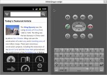 Screenshot_at_2011-11-16_13:29:38.png (564×793 px, 137 KB)