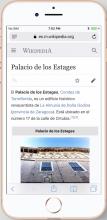 es_iPhone8_11.png (1×810 px, 775 KB)