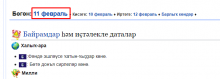 image.png (236×651 px, 23 KB)
