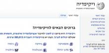 hebrew.png (319×652 px, 61 KB)