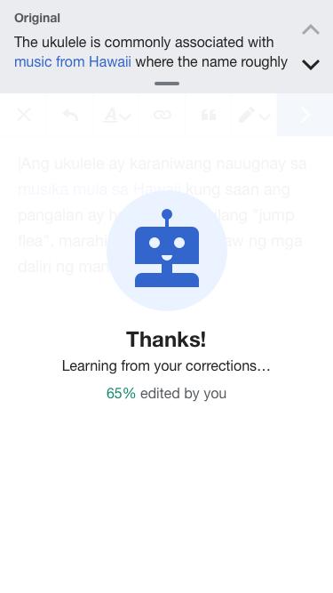 mob-ve-feedback.png (667×375 px, 39 KB)