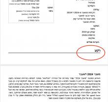 Screenshot 2020-01-16 at 16.39.25.png (1×1 px, 254 KB)