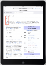 ja_iPadAir_7.png (1×1 px, 744 KB)