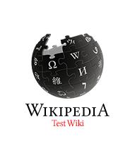 testwiki.png (155×135 px, 7 KB)