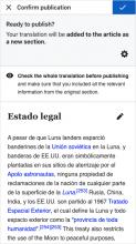 sx-publish.png (669×377 px, 98 KB)