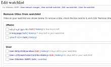 specialeditwatchlist.png (470×777 px, 49 KB)