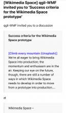 [Wikimedia Space] qgil-WMF invited you to 'Success criteria for the Wikimedia Space prototype'.png (1×1 px, 301 KB)