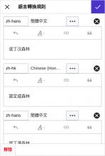 LanguageVariantInspector1.png (596×402 px, 39 KB)