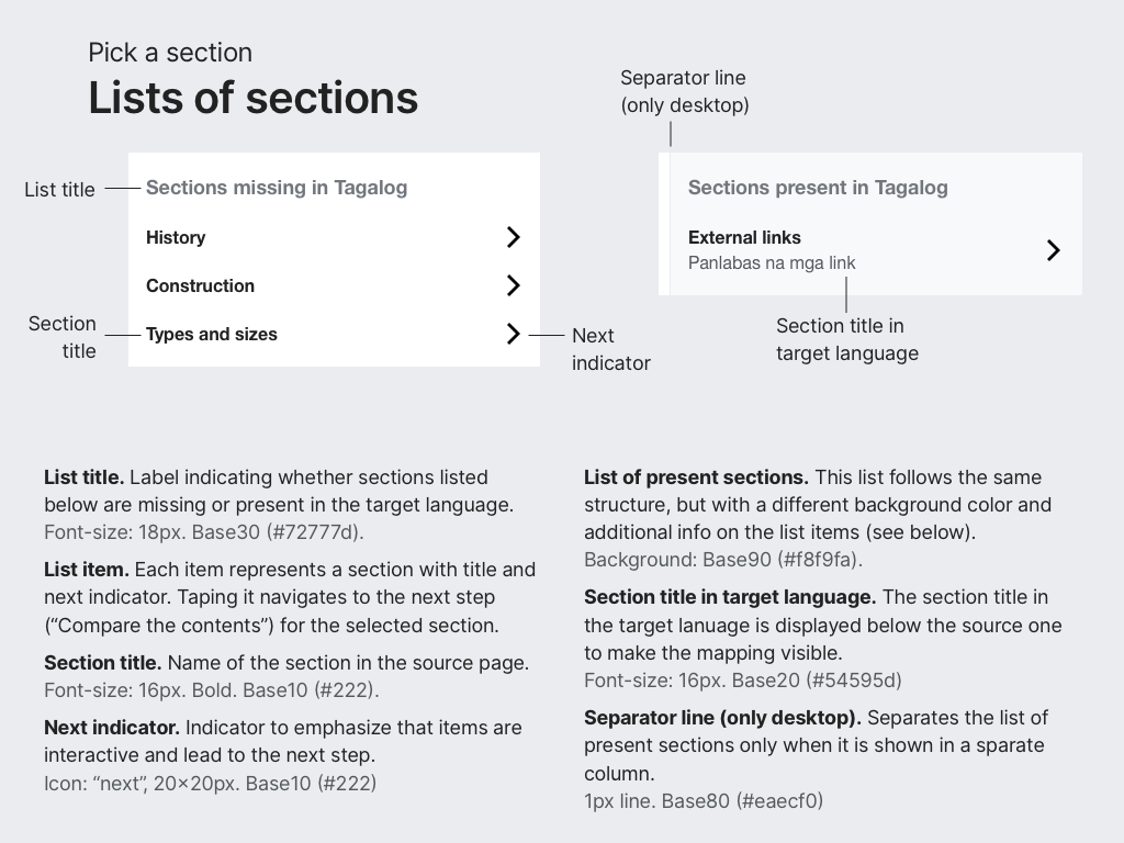 Pick a section - List of sections.png (768×1 px, 167 KB)
