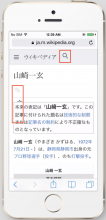 ja-iPhone5s-7.png (1×792 px, 493 KB)