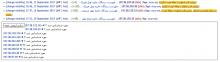 RANGE.png (352×1 px, 132 KB)