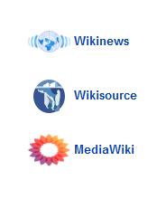NewMediaWikiLogoOnPortal.PNG (196×164 px, 9 KB)