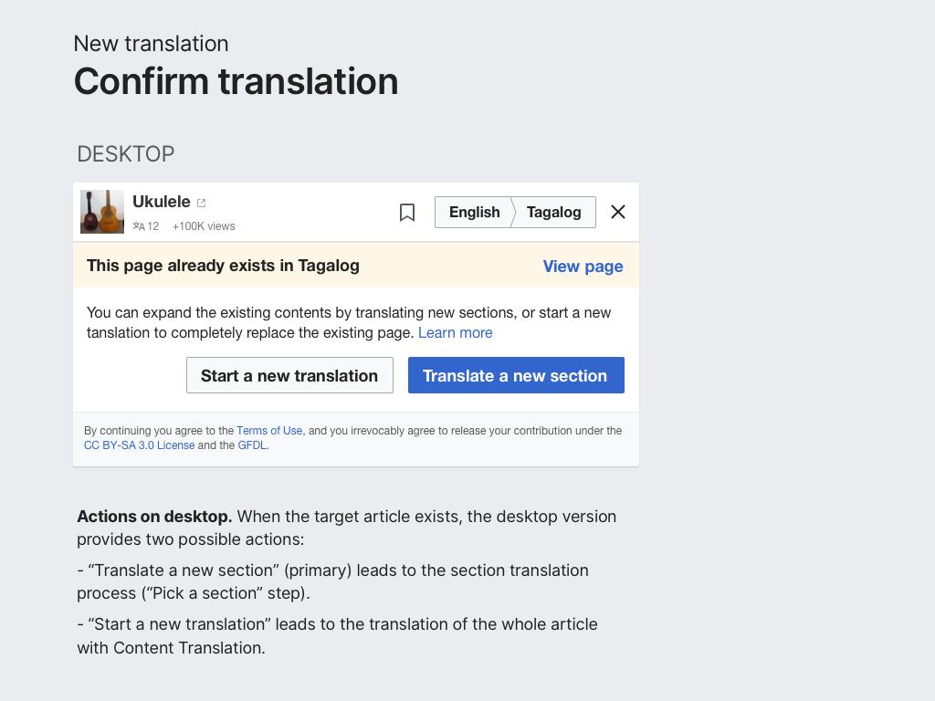 New translation - Confirm desktop.png (768×1 px, 110 KB)
