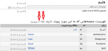 rtl_interface2.png (337×712 px, 18 KB)