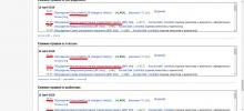 ru.wikipedia.org screen capture 2016-04-13_09-33-30.png (594×1 px, 159 KB)