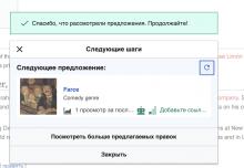 Screen Shot 2021-08-03 at 3.24.53 PM.png (812×1 px, 187 KB)