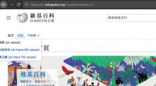 Screenshot 2021-02-18 at 20.48.12.png (758×1 px, 494 KB)