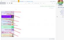 gZabKDP_QRWp4We4YN9n5A.png (780×1 px, 98 KB)