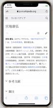 ja_iPhoneXS_13.png (1×798 px, 629 KB)